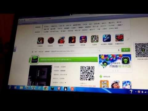 How to get minecraft pe on android free