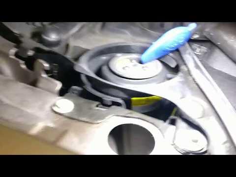 Jaguar XF washer bottle removal