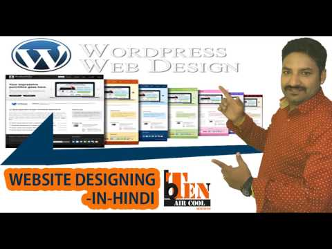 How To Make Free Website In Hindi   Step-By-Step - 2017