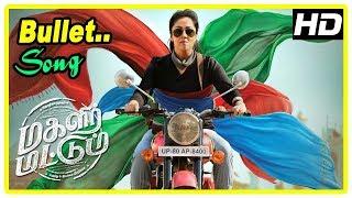 Urvashi and Bhanupriya talk to Saranya | Bullet Song | Magalir Mattum Tamil Movie Scenes | Jyothika