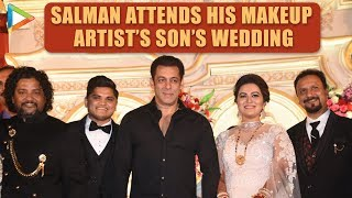 Salman Khan's GRAND ENTRY at his Makeup Artist's Son's Wedding Ceremony