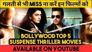 Top 5 Bollywood Mystery Suspense Thriller Movies|Murder Mystery Movies Available on Youtube In Hindi