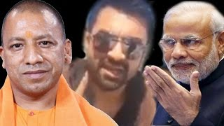 Ajaz Khan Asks PM Modi and CM Yogi to Not Divide Hindu & Muslims in Latest Video | 2017