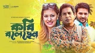 Kobi Bolechen | Bangla HD Natok || ft Mosharraf Karim | Tinni | Nirob