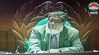 Honorable MP Sharif Ahmed. Phulpur-Tarakanda
