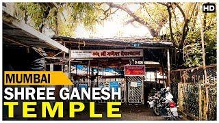 मुंबई जैसे शहर में है यह प्राचीन गणेश मंदिर | Ganesh Mandir Borivali (Mumbai)