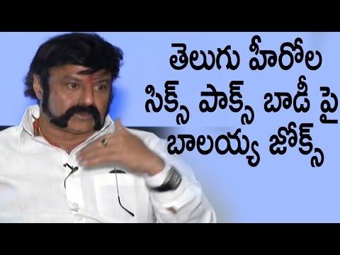 Balakrishna Making Fun of Six Packs and Eight Packs Body of Telugu Heroes