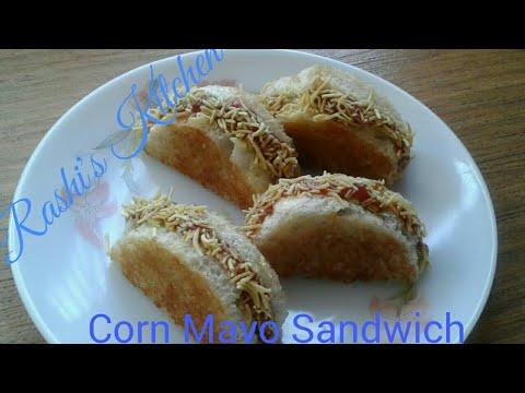 Quick and Easy Sandwich|Corn Mayo Sandwich | Sun Sandwich|नये तरीके का सैन्डविच