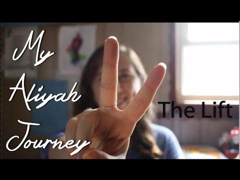 My Aliyah Journey #2 - Lift