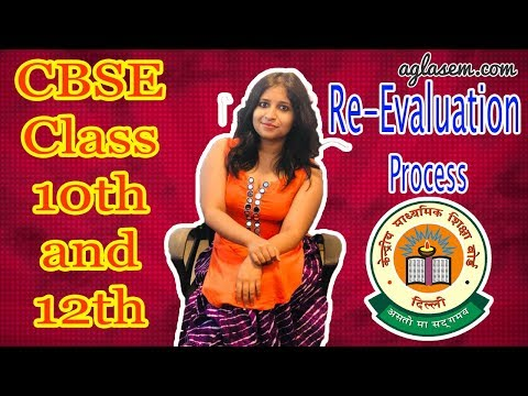 CBSE Re-Evaluation / Re-Checking / Verification of Marks for class 10th & 12th