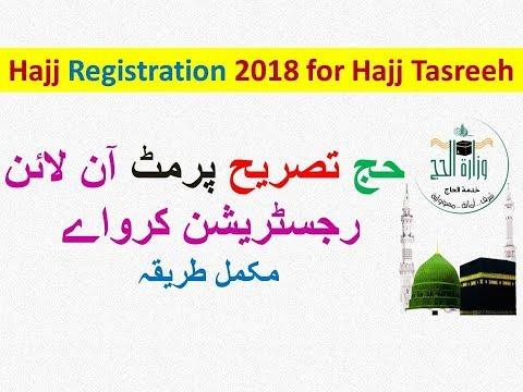 Hajj Registration 2018 for Hajj tasreeh How to Get Hajj Permit Online 1439 Ministry of Hajj & Umrah
