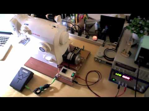 DIY Sewing Machine Motor/Control Retrofit