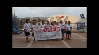 "#x202b;""יד אחים"" בשפת הסימנים- ניצנים בנות חשמונאים#x202c;lrm;"