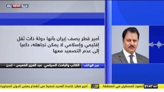 #x202b;البث المباشر لسكاي نيوز عربية#x202c;lrm;