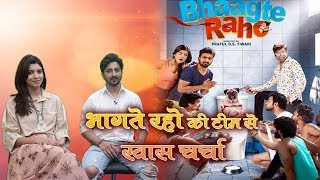 Bhagte Raho: Artists of 'Bhagat Raho' in the studio of Talented India | Talented India News