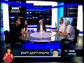 ערוץ הכנסת - הצוללת של יעקב ליצמן, 15.8.16