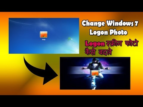 How to Change Windows 7 Logon Screen Background Photo
