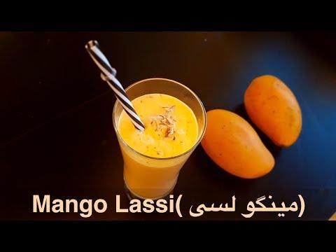 Mango Lassi   مینگو لسی - Cook with Huda