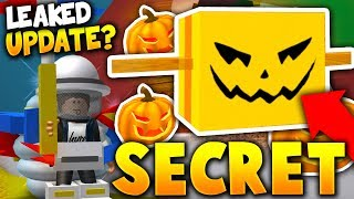 HOW TO GET A GIFTED DIAMOND AND GOLD EGG!!? (Bee Swarm