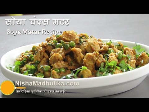 Soya Matar Sabji Recipe - How to make dry Soya Matar Sabzi