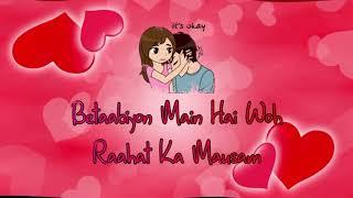 Ladki hai zindagi downloading nahi mp3 wo song meri Wo Ladki