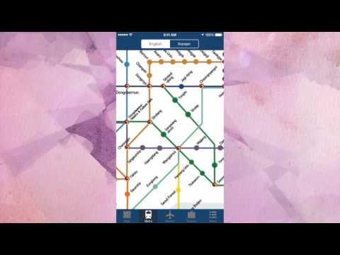 Seoul Offline Map App