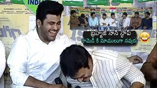 FUNNY INTERVIEW : Ranarangam Movie Team Hilarious Interview | Sharwanand | Sudharshan | DailyCulture