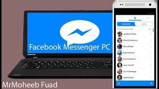 تحميل الماسنجر فيس بوك على جهاز الكمبيوتر  download Messenger for Desktop  2017