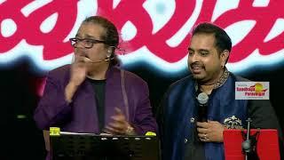 What a Fun! from Hariharan, Shankar Mahadevan, Sivamani \u0026 Naveen