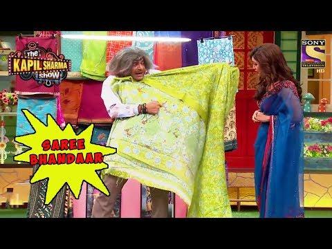Xxx Mp4 Gulati 39 S Saree Bhandaar The Kapil Sharma Show 3gp Sex