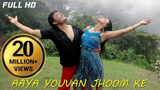Aaya Yauwan Jhumke I Full Hindi Movie I 2014 Movie I Romantic Movie