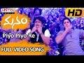 Piyo Piyo Re Full Video Song Manam Video Songs Anrnagarjuna