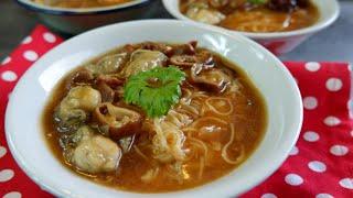 30-min Taiwanese Oyster Mee Sua Recipe 台湾蚵仔面线 Orh Ah Misua • Chinese Noodle Recipe