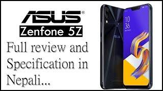 एसुसको जेनफोन फाइभ जी, Asus Zenfone 5Z full specification in Nepali...