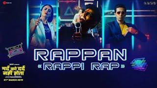 Rappan Rappi Rap - Mard Ko Dard Nahi Hota (Remix) | Radhika Madan & Abhimanyu Dassani | Benny Dayal