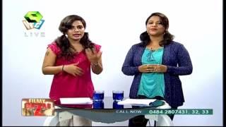 Filmy Bazar | 23rd July 2017 | Full Episode