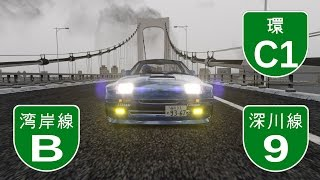 Assetto Corsa 900PS RX7 FC3S on C1 Street Racing in Traffic