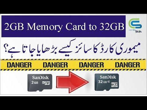 Increase Size Of Your Memory Card, USBdrive , Hard Drive | Real or Fake Ki Pehchan Kaise karain.