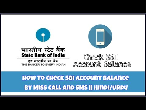 How To Check SBI Account Balance Enquiry & mini statement by Missed Call and SMS. in Hindi