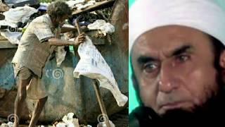 Sabse bada garib aadmi kon hai? By maulana tariq jameel sahab
