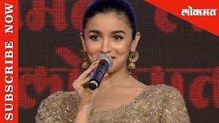 """Alia Bhatt - """"I have always been a Ranbir Kapoor loyalist"""""""