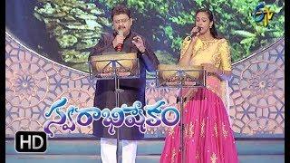 Chinukulanni Kalasi Song | SP Balu,Anjana Sowmya Performance | Swarabhishekam | 18th March 2018