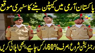 JOIN PAK ARMY 2020 ! Join Pakistan Army as 2nd Lieutenant ! JOIN PAKISTAN ARMY AS CAPTAIN ! PAK ARMY