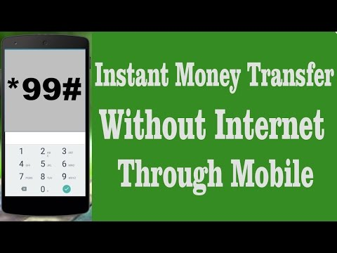 Instant Money Transfer Using Ussd Code -Transfer Money From Mobile Banking But Without Internet