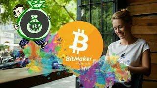 Menambang Bitcoin dengan Aplikasi Android BitMaker Terbukti Membayar!