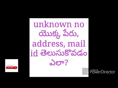 How to unknown number name, address, email id find via moothi channel