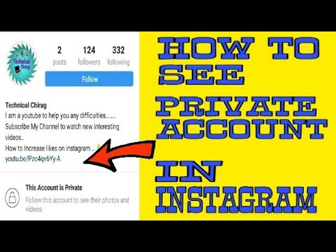 How To See Private Profile In Instagram.. | TECH TALKS