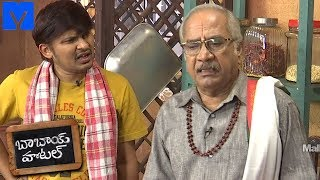 Babai Hotel 22nd July 2019 Promo - Cooking Show -  G V Narayana,Jabardasth Rakesh - Mallemalatv