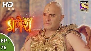 Vighnaharta Ganesh - Ep 76 - Webisode - 7th December, 2017