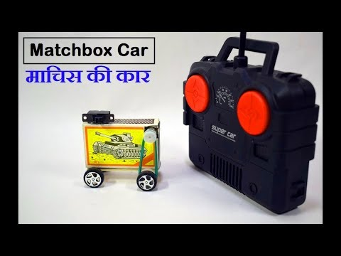 How to make a Remote Control Car at Home Easy - Smallest RC Car Ever - Matchbox Car